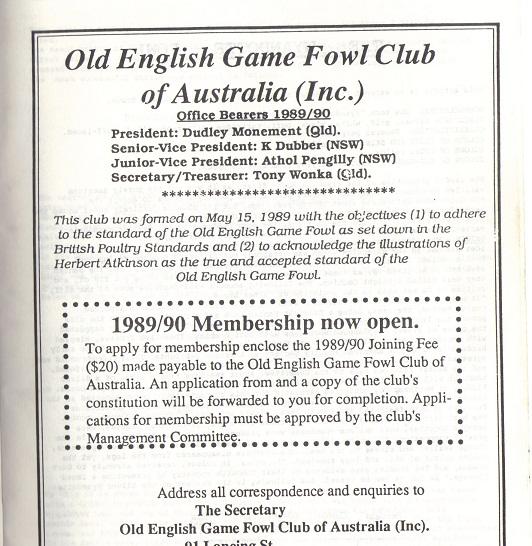 Advert from september 1989